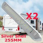 2X12V  Silver Shell 255mm LED Awning Light